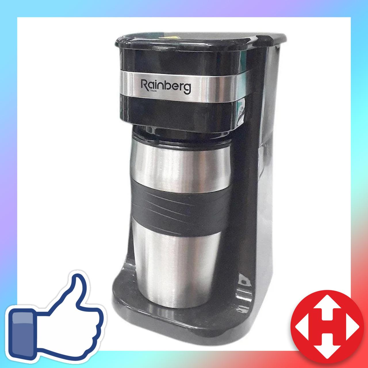 Капельная электрическая кофеварка Rainberg RB-611 электрокофеварка для дома (крапельна кавоварка)