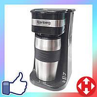 Капельная электрическая кофеварка Rainberg RB-611 электрокофеварка для дома (крапельна кавоварка), фото 1