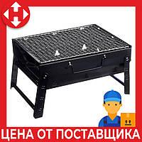 Переносной складной маленький мангал на дачу на балконе BBQ Easy To Carry (Черный)