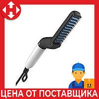Утюжок-расческа выпрямитель для волос и бороды, Modelling Comb мужской, с доставкой по Украине, фото 1