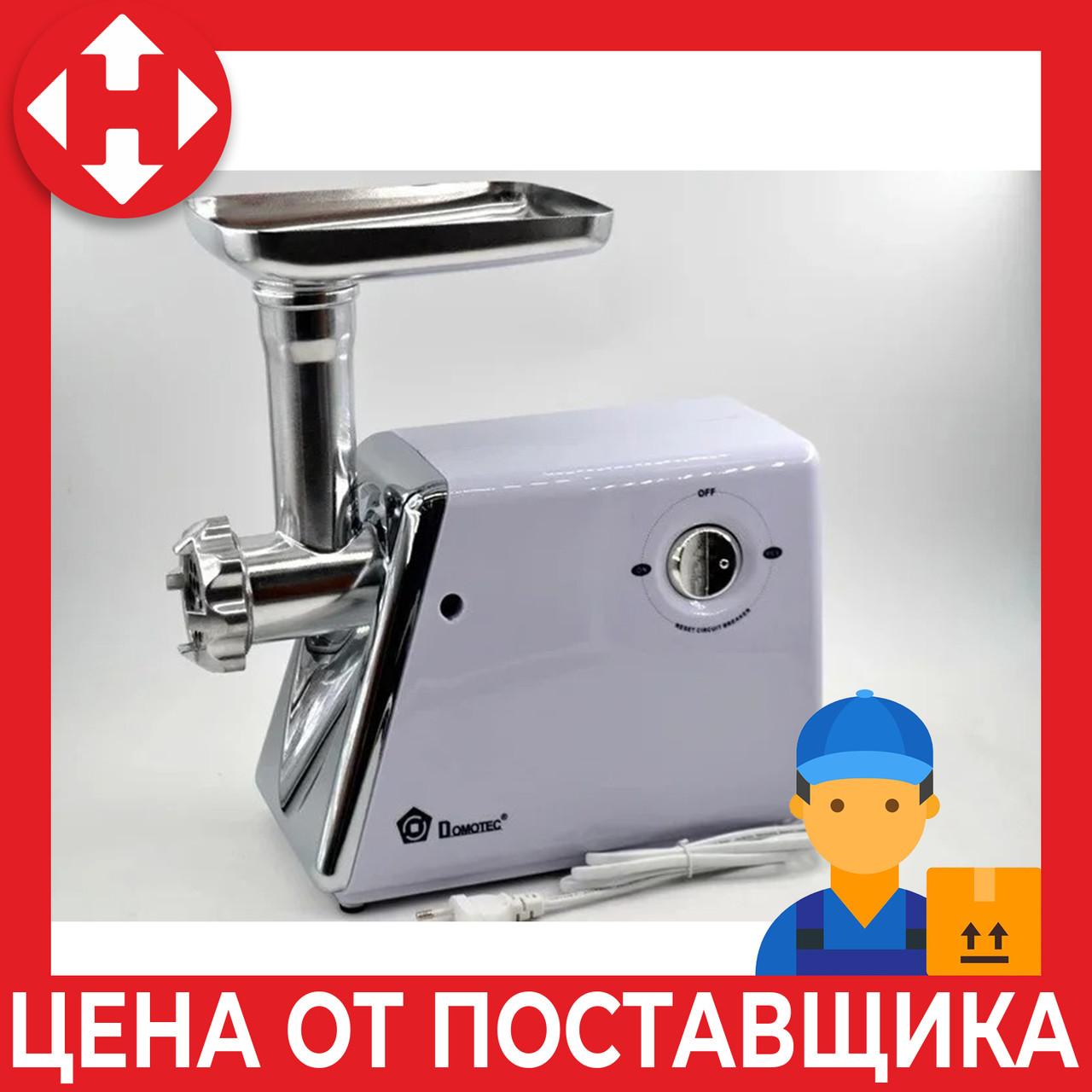 Электромясорубка Domotec MS 2018 - 2500W электро мясорубка с насадками для колбасы кеббе (Белая)