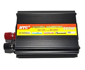 Перетворювач 12V-220 Вольт HTC 500w (інвертор)