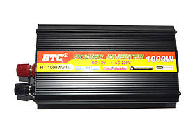 Перетворювач 12V-220 Вольт HTC 1000w (інвертор)