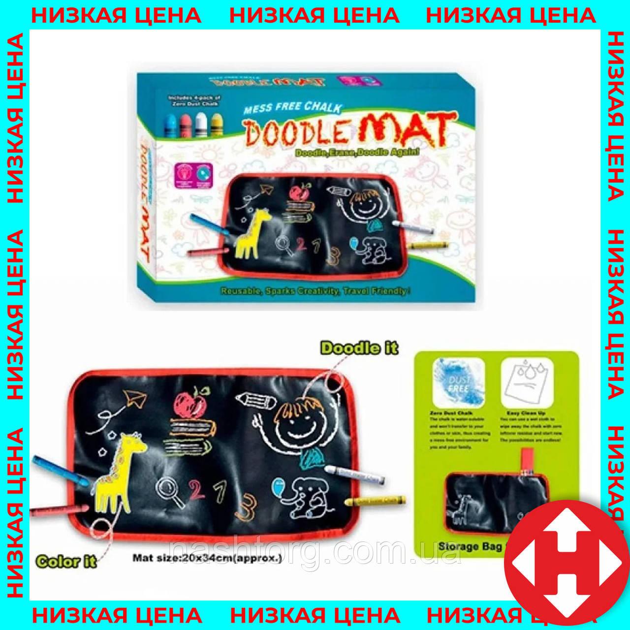 Распродажа! Коврик-aльбом для рисования мелками (мелом) малый Doodle Mat - для детского творчества дома
