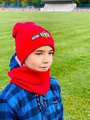 Шапка шапочка детская с шарфом хомутом для мальчика Бравл Старс Brawl Stars
