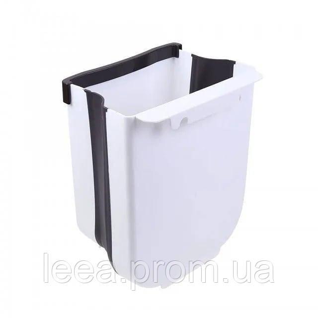 Складное навесное мусорное ведро на дверцу в кухню или ванную Folding trash can