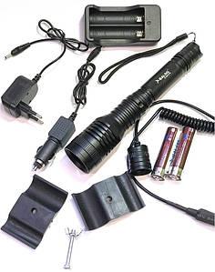 Подствольный светодиодный фонарь QP53-P50