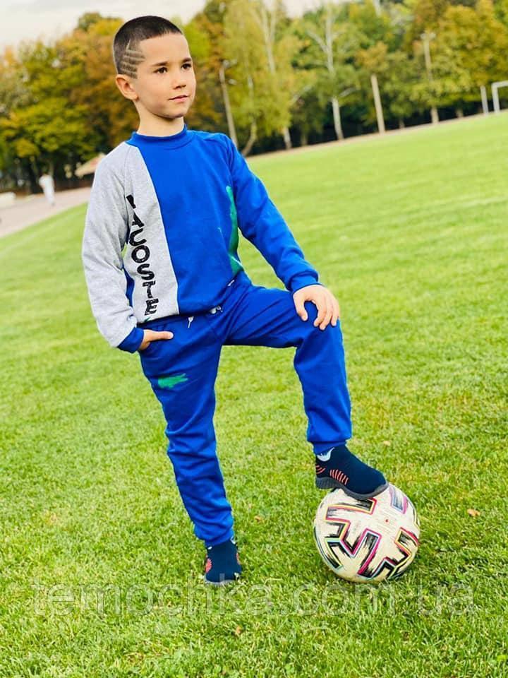 Спортивний костюм двійка для хлопчика Лакост Лакоста