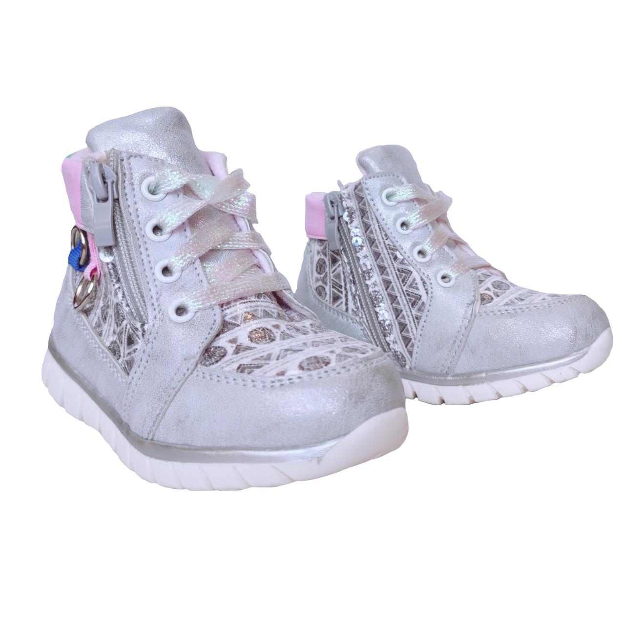 Ботинки девочкам, р. 24, 25, 26, 28. Демисезонные утепленные серебристые осенние ботиночки малышкам.