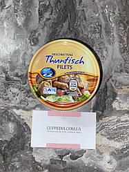 Тунец Thunfish в растительном масле 195 грм