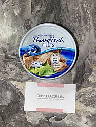 Тунец в собственном соку Thunfisch filets 195 грм