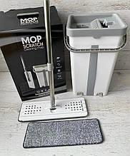 Ведро с отжимом и шваброй Scratch Cleaning Mop