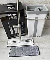 Ведро с отжимом и шваброй Scratch Cleaning Mop (35х17х19 см)