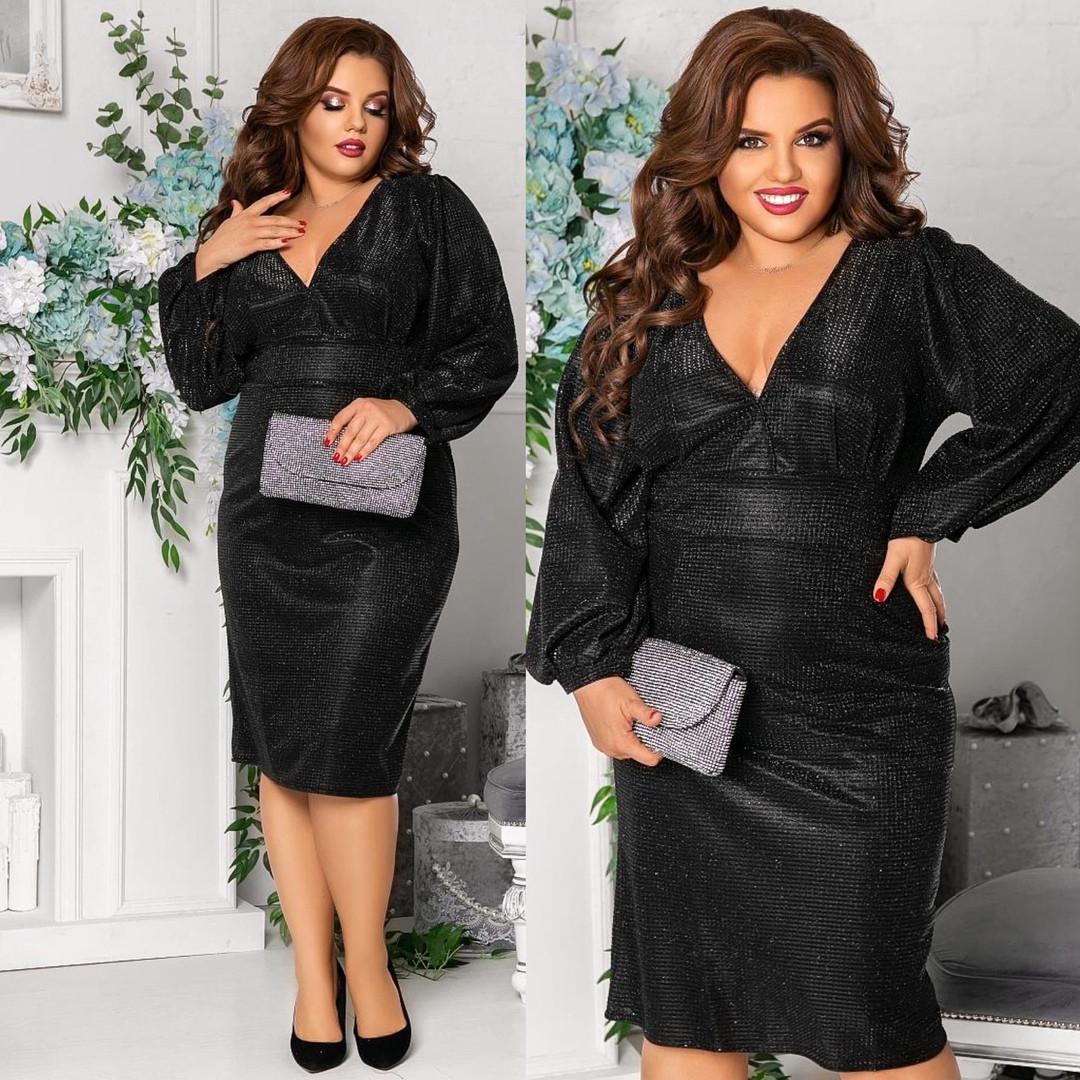Женское красивое платье на выход трикотаж люрекс с вырезом на груди размер: 48-50, 52-54, 56-58,60-62