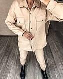 Женский крутой замшевый прогулочный костюм рубашка и брюки замш на дайвинге бежевый, беж, серый, электрик, фото 3