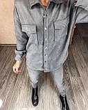 Женский крутой замшевый прогулочный костюм рубашка и брюки замш на дайвинге бежевый, беж, серый, электрик, фото 6