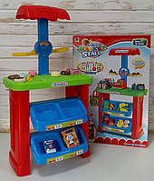 Детский набор для игры в магазин 661-79 Супермаркет