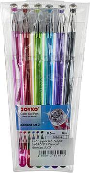 """Набір ручок гел. """"Joyko"""" №GPС-315 iDiamond 6кольор.(1)(24)"""