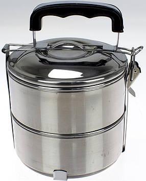 Набір контейнерів металевих для харчових продуктів (2шт) 750мл №R30246(48)