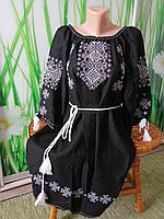 Сукню (льон, машинна вишивка) XL орнамент чорне 013