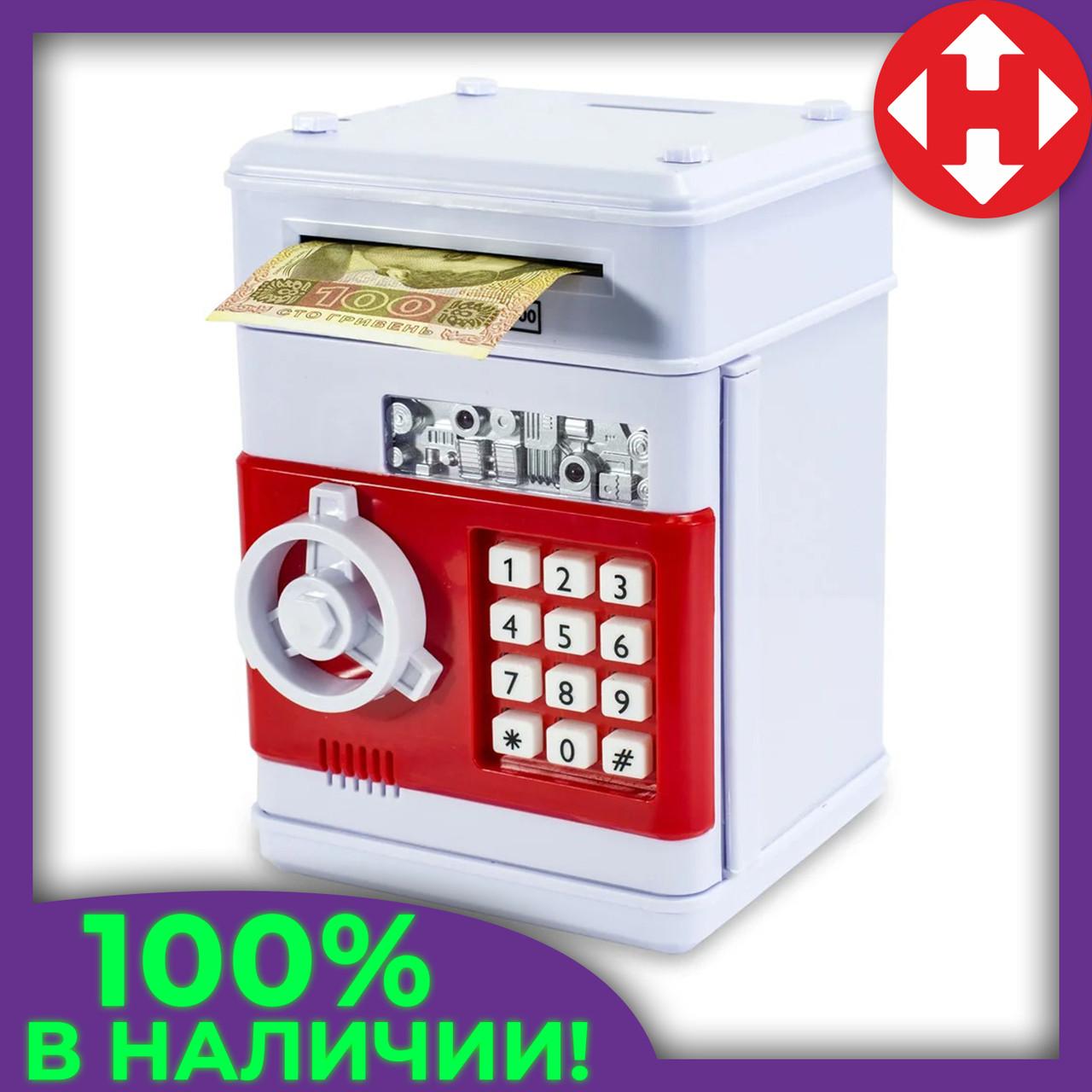 Распродажа! Сейф-копилка для детей детская (Красно-белый корпус, круглая белая ручка, белые кнопки)