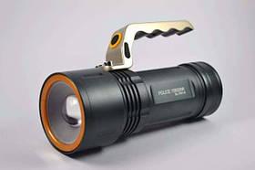 Фонарь-прожектор BL-T801-9