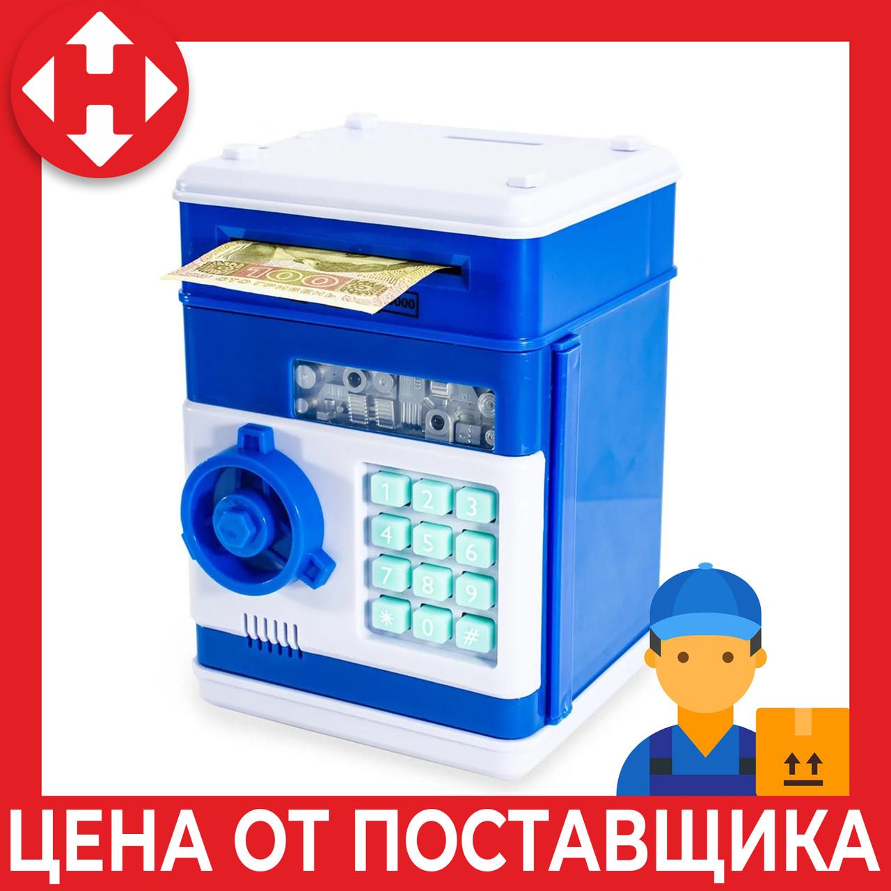 Распродажа! Детский сейф (синий корпус, круглая синяя ручка, бирюзовые кнопки) копилка детская с кодом