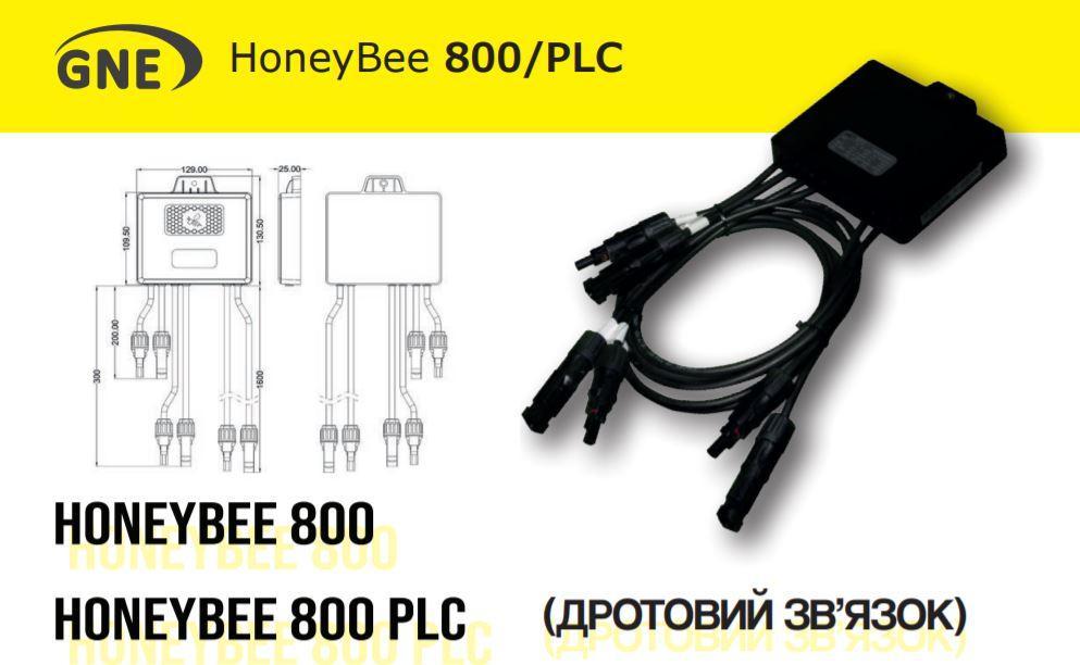 Универсальный оптимизатор мощности GNE Honeybee 800 для панелей солнечной электростанции