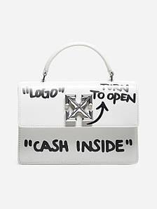 Сумка Off-White Jitney Bag 2.8 Graffiti люкс копия Белая