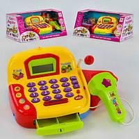 Дитячий касовий апарат Cash Register з мікрофоном.