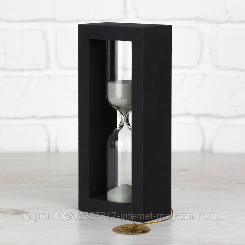 Годинник пісочний 4-29, 30 хв, чорний-сірий пісок 20 см