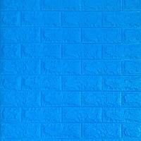 Декоративные стеновые 3Д панели под кирпич Синий 700х770х5мм