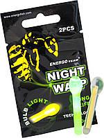 Светлячок ET Night Wasp 2шт Bulb 3х25mm