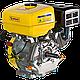 Бензиновий двигун Sadko GE-270 pro, фото 2