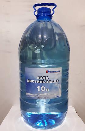 Дистиллированная вода 10л, фото 2