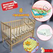 Комплекты для сна новорожденных с кроваткой из 11 предметов, +ПОДАРОК