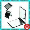 Карманное зеркальце подсветкой Make-Up Mirror 8 LED Черное зеркало для макияжа (дзеркало з підсвіткою)