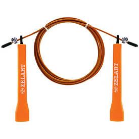 Скакалка скоростная для кроссфита Zelart с подшипником и стальным тросом (длина 2,75м; d=3мм), разніе цвета