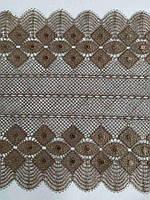 Мереживо стрейчеве світло-коричневе  ширина 18 см /Кружево стрейч коричневое ширина 18 см, фото 1