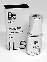 "Клей Be Perfect ""Pulse"" 5 ml"