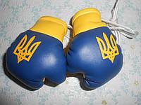 Сувенирные боксерские перчатки в машину на стекло сувенир брелок Украина