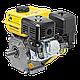 Бензиновий двигун Sadko GE-390 pro, фото 2