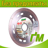 Алмазный диск для УШМ Distar Esthete 1A1R 125x1,1x8x22,23, фото 1