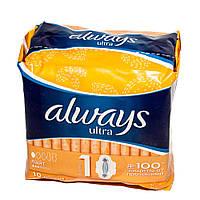 Гігієнічні прокладки Always Ultra Light (Розмір 1) 10 шт. (4015400041665)