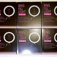 Только ОПТ. Кольцевая светодиодная селфи LED лампа Ring Fill Light 26 cм