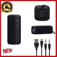 Беспроводная портативная Bluetooth колонка Hopestar P15 (Черная). Мощная, водонепроницаемая, USB, FM, акустика