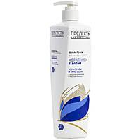 Шампунь для волос Кератинотерапия Прелесть Professional 600мл