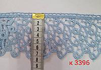 Мереживо блакитне шириною 7 см  /Кружево плотное голубое ширина 7 см, фото 1