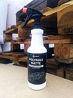 Полироль пластика GRASS Polyrol Matte з проф.триггером 1л 110216