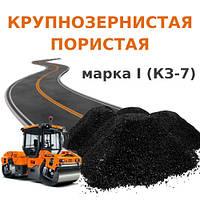 Асфальтобетонная смесь крупнозернистая пористая, марка I (КЗ-7)